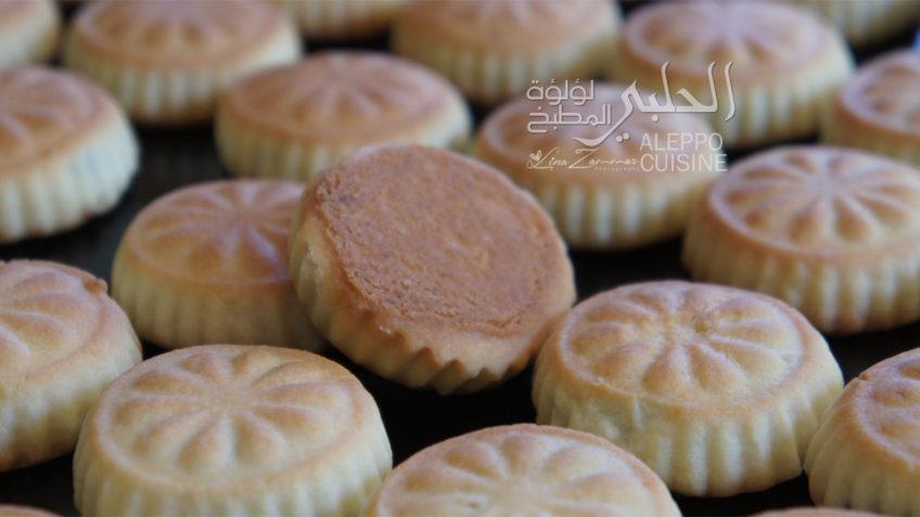 معمول التمر - Aleppo Cuisine